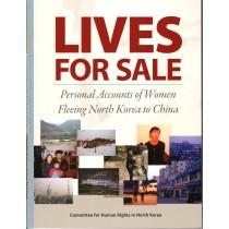 Lives for Sale (Paperback)
