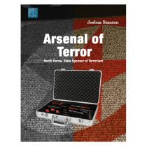 Arsenal of Terror (Paperback)