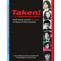 Taken! (Paperback)