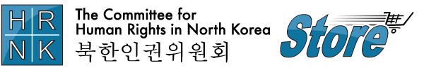 Committee for Human Rights in North Korea