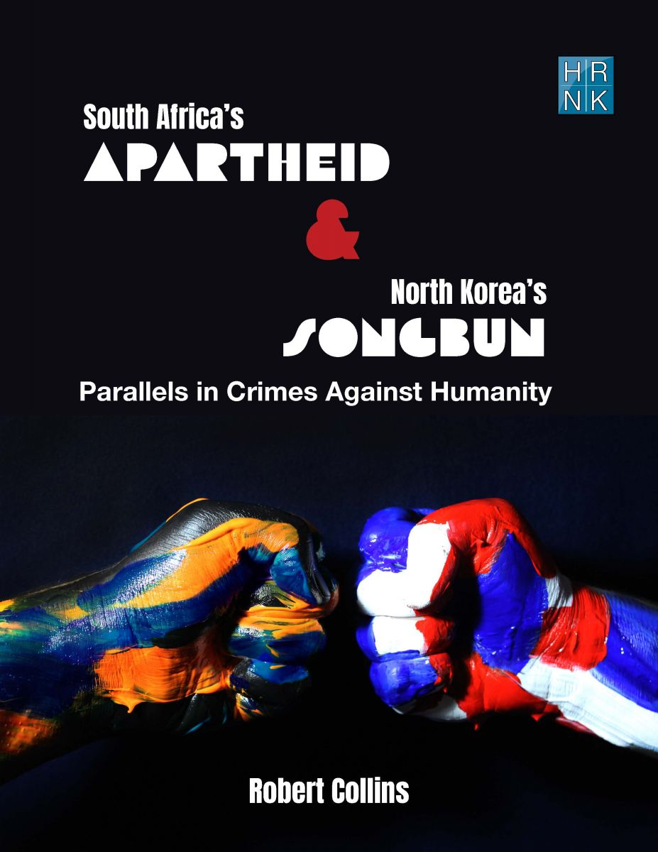 South Africa's ApArtheid & North Korea's Songbun: Parallels in Crimes Against Humanity