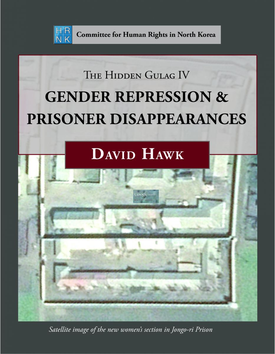 The Hidden Gulag IV: Gender Repression and Prisoner Disappearances