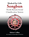 Marked for Life: Songbun, North Korea's Social Classification System