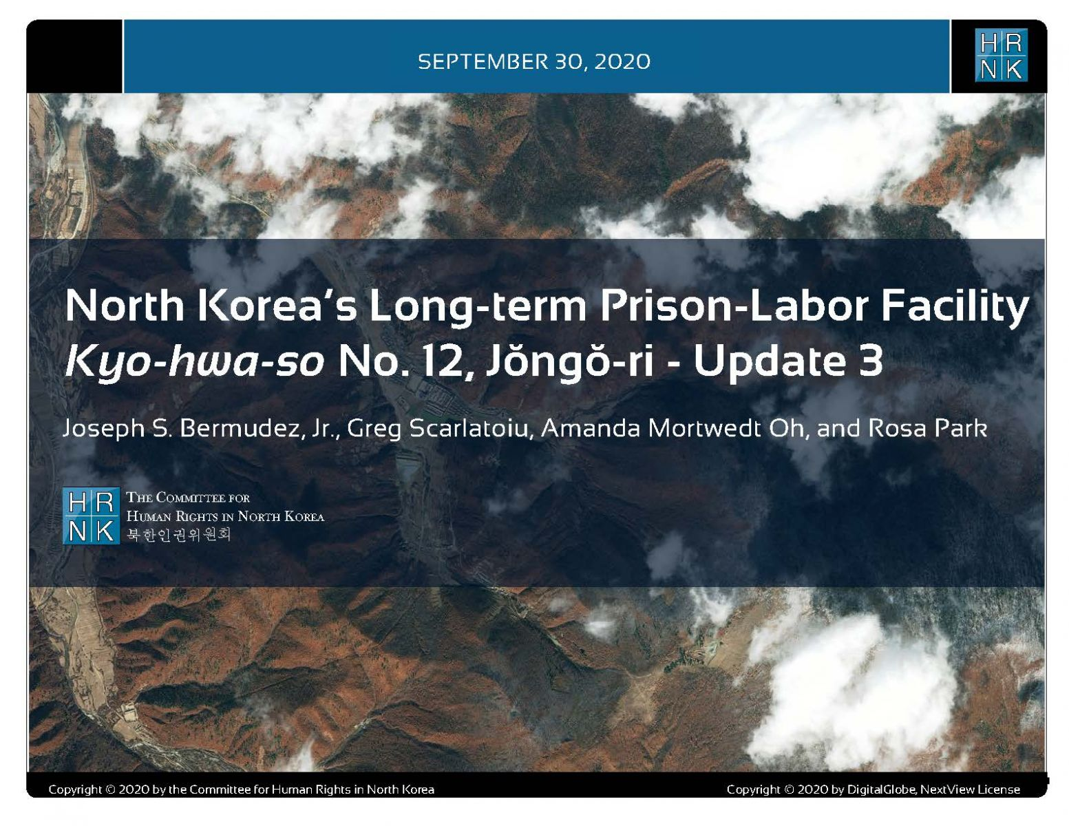 North Korea's Long-term Prison-Labor Facility Kyo-hwa-so No. 12, Jŏngŏ-ri - Update 3