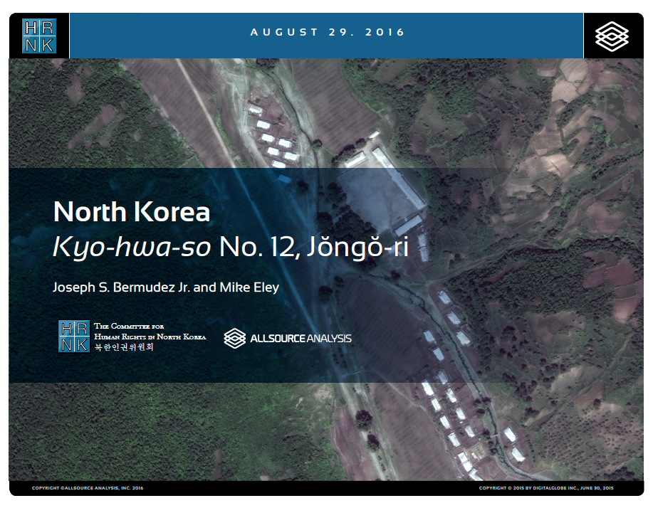 North Korea: Kyo-hwa-so No. 12, Jongo-ri