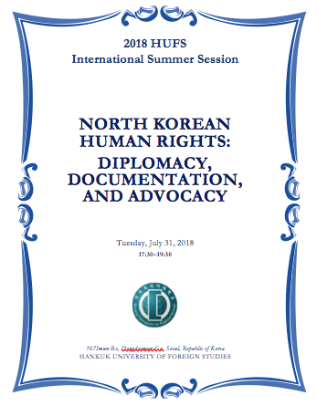 Events - The Committee for Human Rights in North Korea